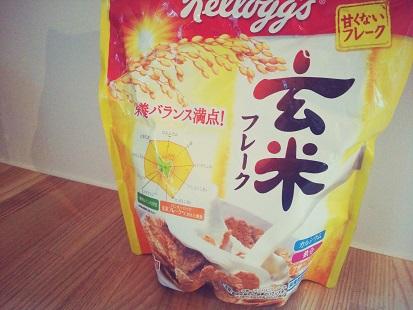 玄米フレーククッキー①