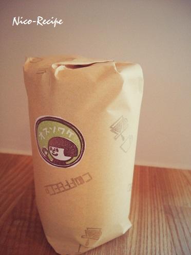 挽きたてコーヒー⑤
