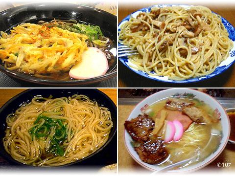 【競馬板】麺類が一種類だけ一生食べられないとしたら一個選ぶとすれば何か?