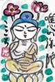 3仏像絵手紙 (4)