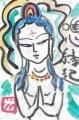 3仏像絵手紙 (5)