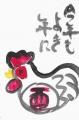 4絵手紙 酉年 (2)