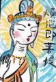 3仏像絵手紙a (4)