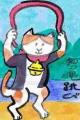 4猫のおもちゃ絵・国芳一門 (3)