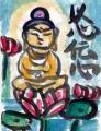 3仏像絵手紙以心伝心