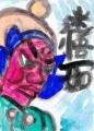 2仏像絵手紙迷悟一如(めいごいちにょ) (2)