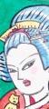 3洛陽の賣色、京都の遊女