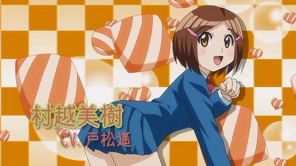 【森田さんは無口】TVアニメ2期OPの背景に登場するアイテム(村越美樹)