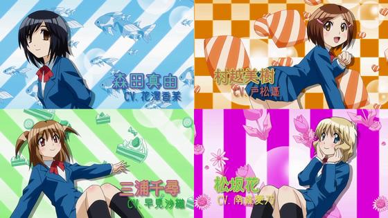 【森田さんは無口】TVアニメ2期OPの背景に登場するアイテムの元ネタ
