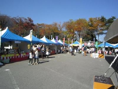 養老公園秋イベント2016④