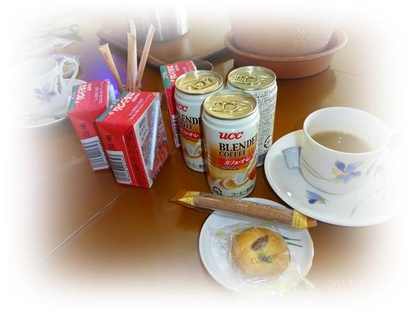 DSC07975シャロームお茶