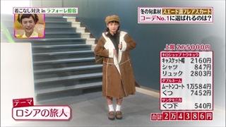 girl-collection-20161209-006.jpg