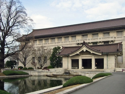 TokyoNationalMuseum.jpg