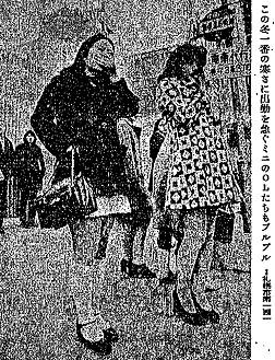 19711129服装