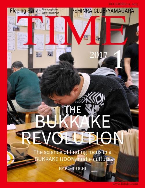 FotoJet Bukkake daiki 201701