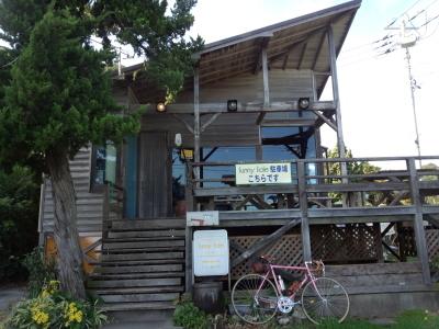 熱川-下田