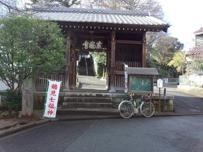 鶴見七福神
