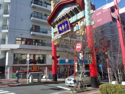 ゼウスで横浜