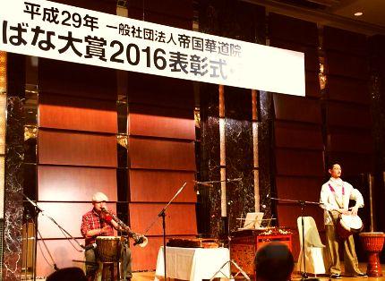 20170107ikebana_sinnenkai_03s.jpg