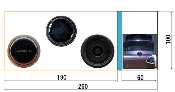 カメラバッグ内配置平面図