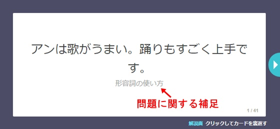 zuknow日本語