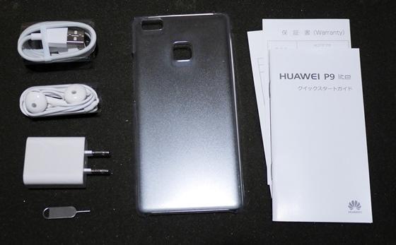 huawei付属品