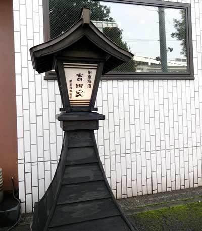YOSHI11.jpg
