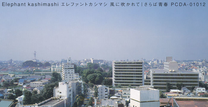 elekashi-kaze-cds.jpg