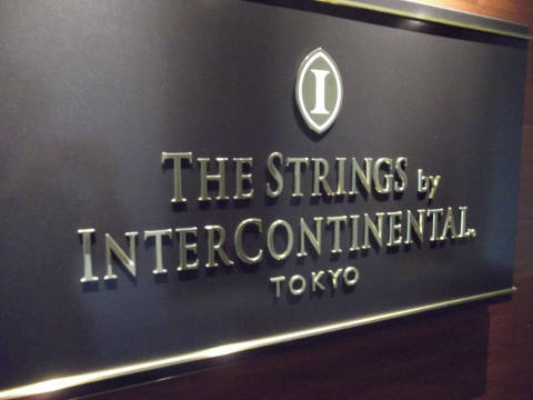 110629016THE STRINGS by INTER CONTINENTAL