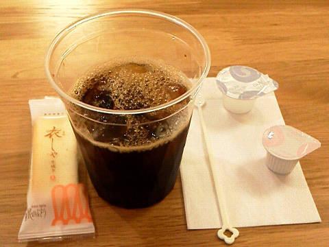 120622001住友林業の株主総会でコーヒーとお茶菓子