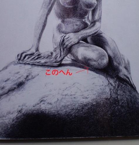 PAP_0077 - コピー
