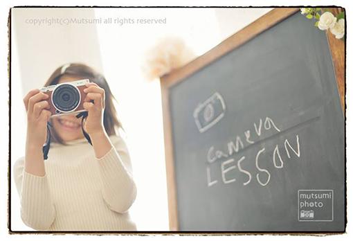 camera-1_20170120085007a0b.jpg