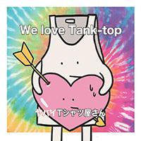 ヤバイTシャツ屋さん 「We love Tank-top」