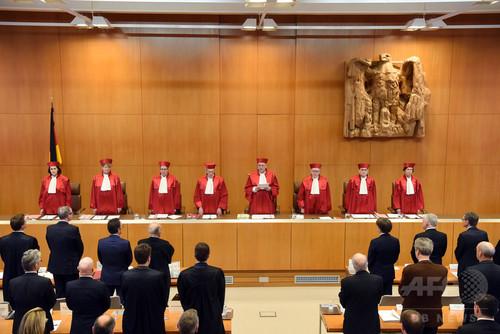 20161209ドイツ連邦憲法裁判