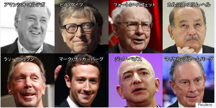 20170118表の大富豪8人