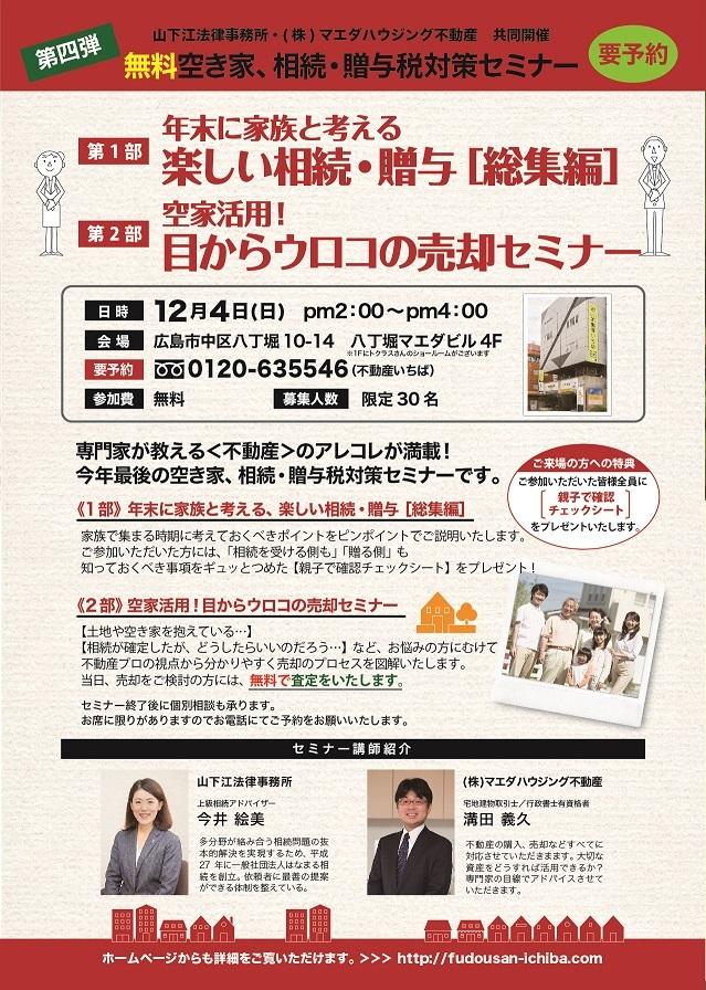 201612082350415cd.jpg
