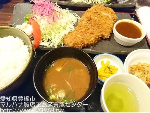 豊橋時計買取マルハナ質店 醍醐