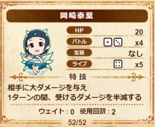 okazaki (1)