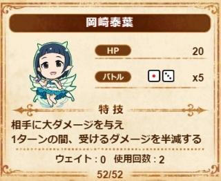 okazaki (2)