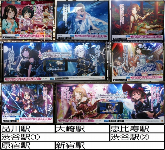 7torisoku_1801R.jpg