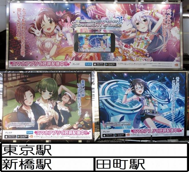 7torisoku_1803R.jpg