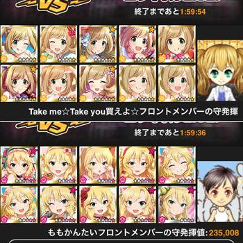 7torisoku_1812R.jpg