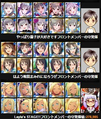 7torisoku_1819.jpg