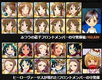 7torisoku_1820.jpg