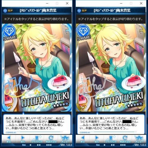 7torisoku_1829R.jpg