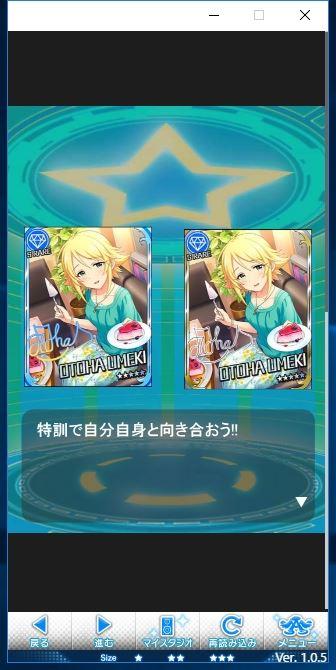 7torisoku_1830R.jpg