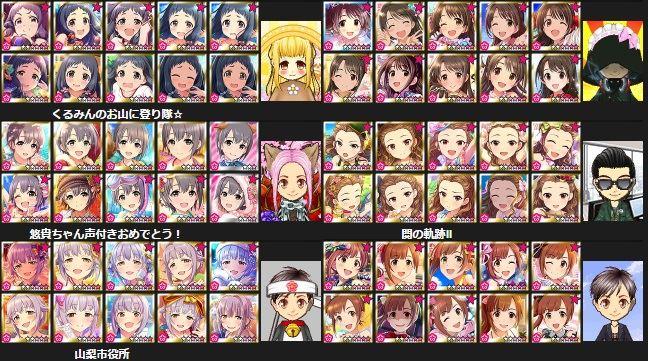 7torisoku_1834R.jpg