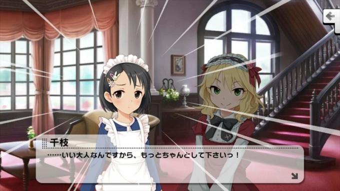 7torisoku_1875R.jpg