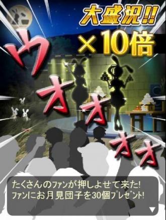 otukimiuooos_201701081820562b3.jpg