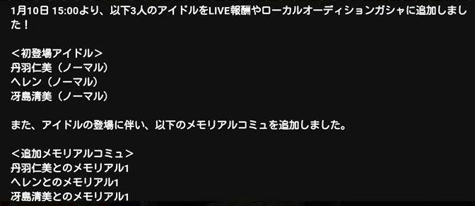 ss_2017011015361538f.jpg
